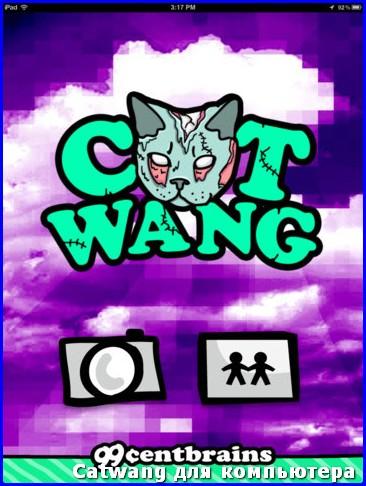 Catwang на компьютер. Кетванг на ПК онлайн
